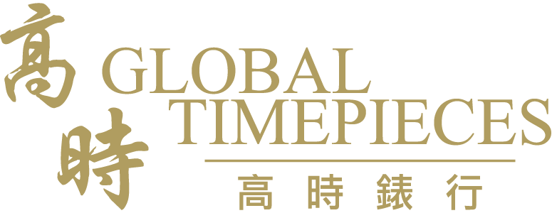 Global Timepieces Shop